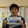 Katsuo ISHIMATSU Mr
